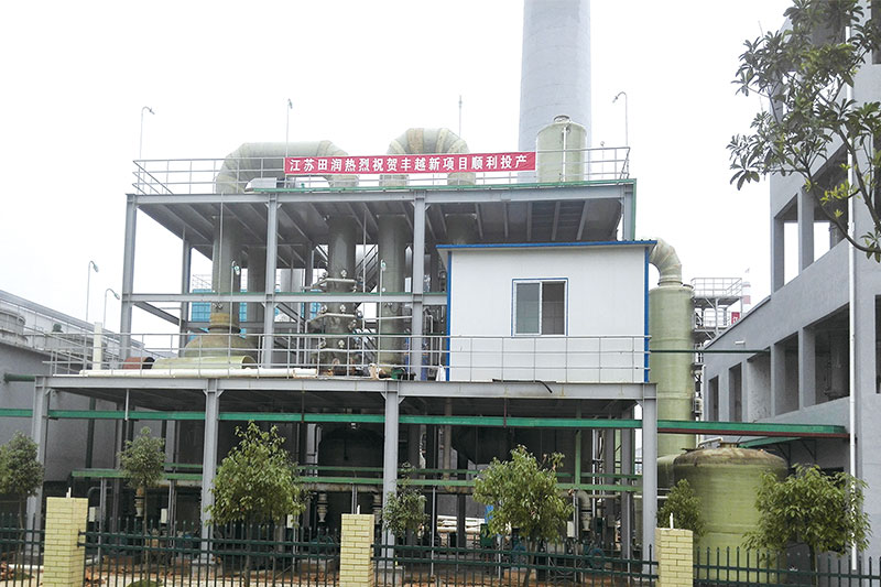 冶炼尾气脱硫制酸铵项目