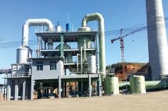 富氧熔炼尾气处理项目