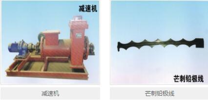 电除雾设备制造商